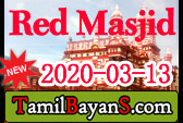 Cleanliness In Islam By Ash-Sheikh Salman (Thableegi) Jummah 2020-03-13 at Red Masjid Colombo - 11