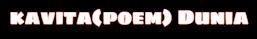 कविता दुनिया