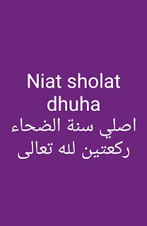 Niat sholat dhuha Arab, latin dan terjemahannya