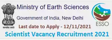 Scientist Recruitment in Ministry of Earth Sciences 2021