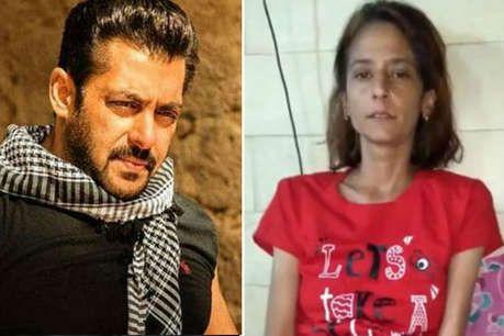 Salman Khan Actress Pooja Dadwal