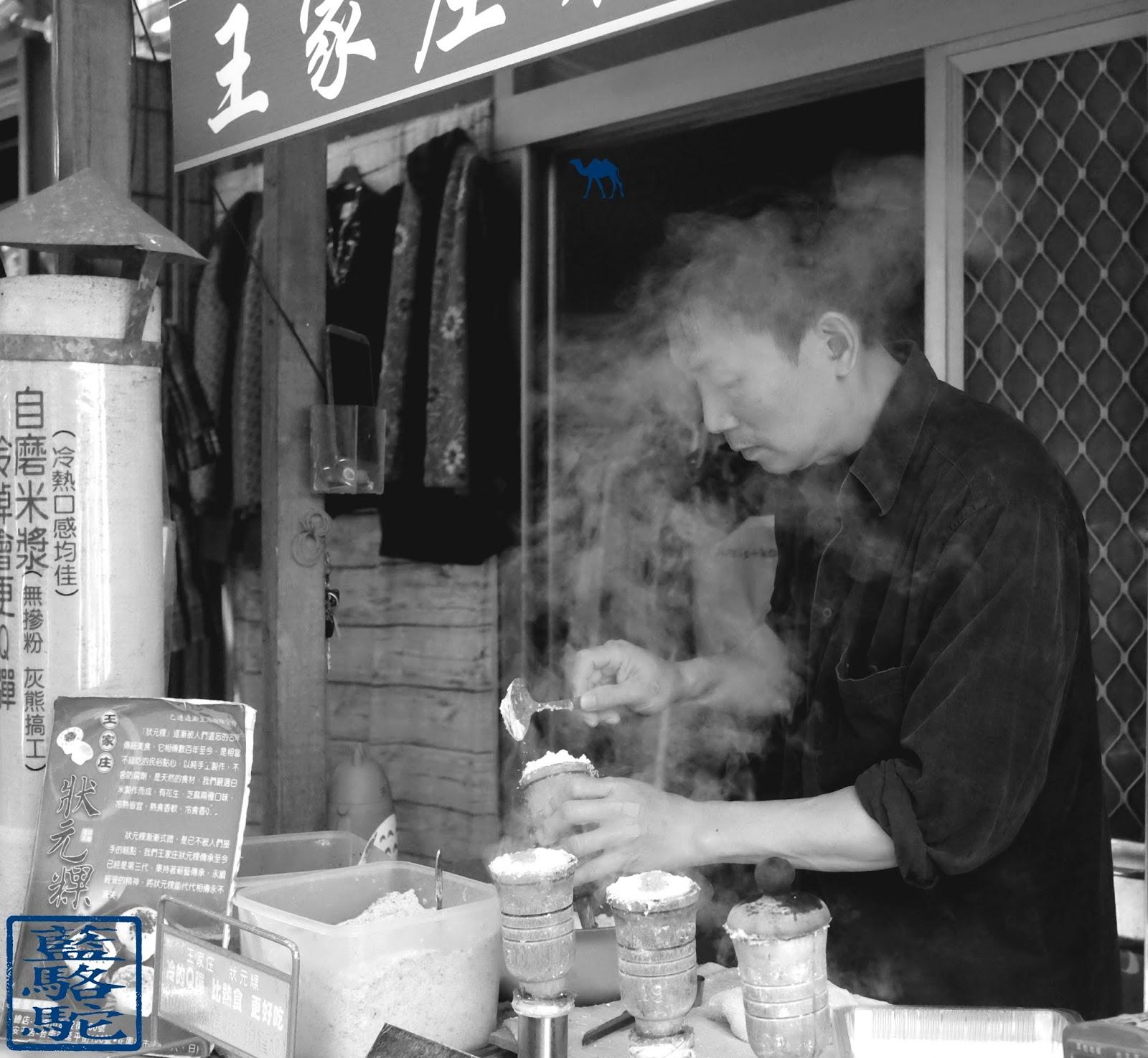 Le Chameau Bleu - Streetfood à Tainan Ile de formose Taiwan - vacances taiwan