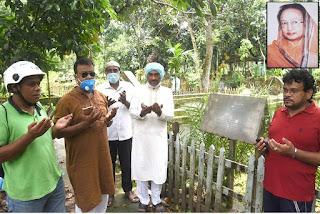 দিনাজপুরে প্রয়াত মন্ত্রী খুরশীদ জাহান হক চকলেট আপার ১৪ তম মৃত্যু বার্ষিক পালিত