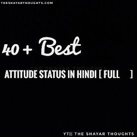Killer Attitude Quotes in Hindi, Attitude Status in Hindi 2020,  attitude quotes in hindi, attitude quotes in hindi for boy, royal attitude status in hindi