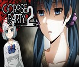 corpse-party-2-dead-patient