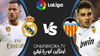 مشاهدة مباراة ريال مدريد وفالنسيا بث مباشر اليوم 08-11-2020 في الدوري الإسباني