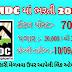 Recruitment in GMDC 2020