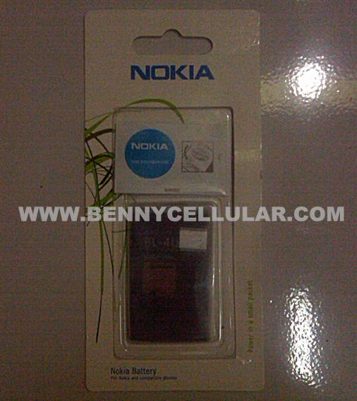 Battery Nokia BL-4u 99%