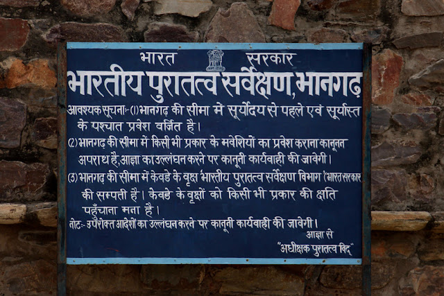 Bhangarh Fort Warning Board