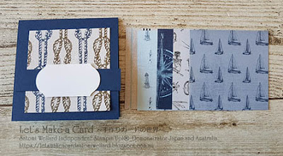 July give away kit Satomi Wellard-Independent Stampin'Up! Demonstrator in Japan and Australia, #su, #stampinup, #cardmaking, #papercrafting, #rubberstamping, #stampinuponlineorder, #craftonlinestore, #papercrafting , #tgiveaway   #スタンピン #スタンピンアップ #スタンピンアップ公認デモンストレーター #ウェラード里美 #手作りカード #スタンプ #カードメーキング #ペーパークラフト #スクラップブッキング #ハンドメイド #オンラインクラス #スタンピンアップオンラインオーダー #スタンピンアップオンラインショップ  #動画 #フェイスブックライブワークショップ #お買い物プレンゼント