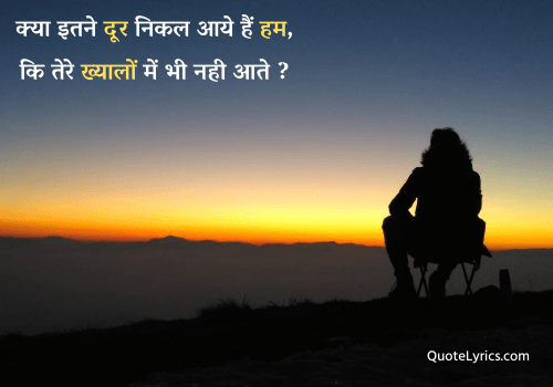 dard shayari status on sad mood in hindi