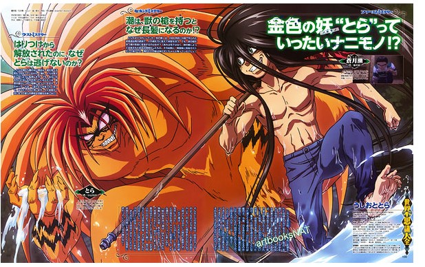 Download Anime Ushio to Tora Season 2 Subtitle Indonesia Batch