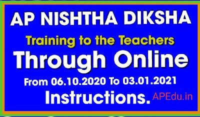 NISHTHA- DIKSHA – training to the teachers through online from 06th October-2020 to 03 rd January-2021