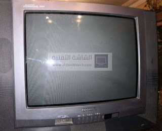 Your Old TV: Why Could It Cause Problems for Your Modern Electronic Equipment?