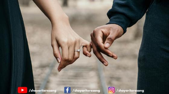 Love Couple Shayari In Hindi, Boyfriend & Girlfriend Love Couple Shayari Status In Hindi,