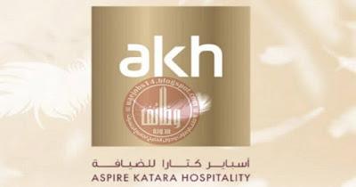 شركة-أسباير-كتارا-ضيافة-قطر