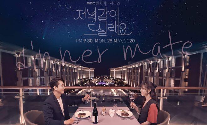 Drama Korea Dinner Mate [1 - 32 (END) / Batch] Subtitle Indonesia