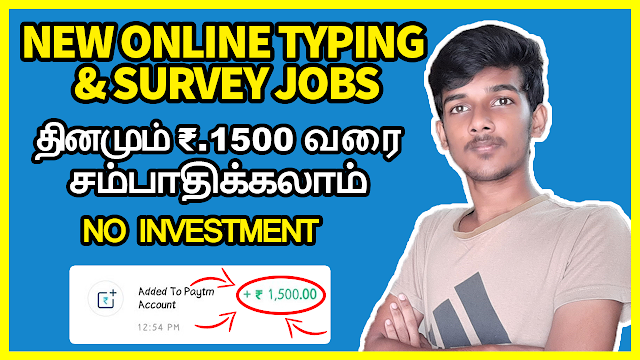 Earn 1500 per day with Online Typing and Survey Jobs without Investment