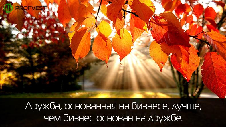 200 рублей за 1 минуту на август 2014