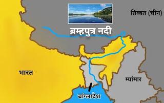 ब्रह्मपुत्र नदी कहां से निकलती है - brahmaputra river in hindi