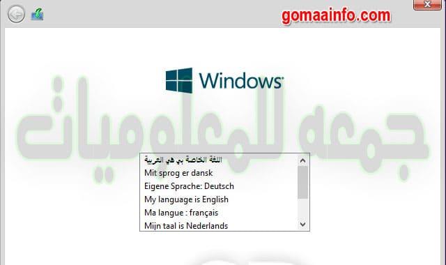 تحميل ويندوز سفن بروفيشنال بـ 3 لغات | Windows 7 Professional | يونيو 2020