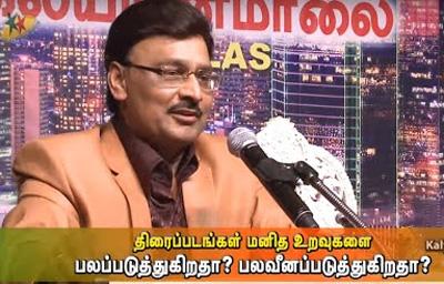 Impacts of movies on family | Debate show | K Baggiyaraj | Pandiaraj | Kalyanamalai