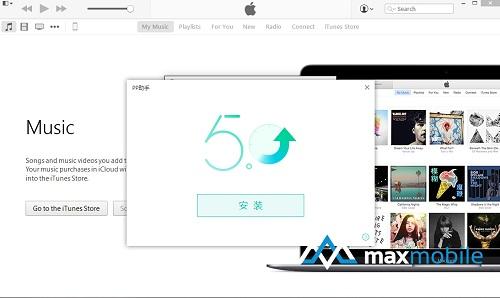 Jailbreak thành công iOS 9.2 - 9.3.3
