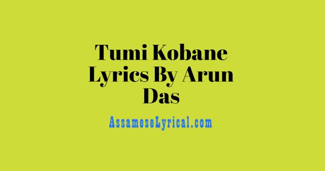 Tumi Kobane Lyrics