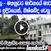 [VIDEO]- Mawathagama Muslim mosque Silence board