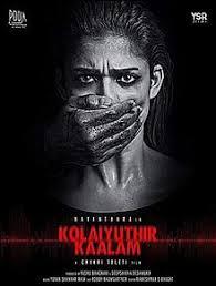 Kolaiyuthir Kaalam (2019) Tamil Full Movie Download Torrent From Tamilrocker