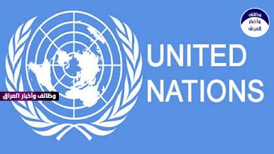 """وضعت منظمة UN Watch العراق في قائمة تحت مسمى مسيء، بسبب عدم تصويته، إلى جانب دول أخرى، لإدانة إيران بانتهاك حقوق الانسان.  واسمت المنظمة القائمة بـ ''قائمة العار'' وعرفتها بأنها قائمة """"البلدان التي صوتت للتو بـ (لا) لإدانة الجمعية العامة للأمم المتحدة لانتهاكات إيران لحقوق الإنسان"""".  وأدرجت المنظمة المعتمدة لدى الأمم المتحدة عدداً من الدول ضمن القائمة، بينها لبنان وعمان وروسيا وباكستان والصين والهند.  وتُعرف المنظمة نفسها بأنها """"منظمة غير حكومية معتمدة من الأمم المتحدة وتدافع عن حقوق الإنسان وتكافح الديكتاتوريات والمعايير المزدوجة""""."""