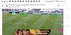 ⚽⚽⚽⚽ Premier League Tottenham Hotspur Vs Everton ⚽⚽⚽⚽