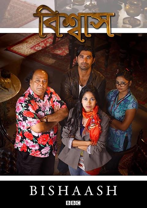 Drama Series - BISHAASH - Ep 1 - Full Episode Download