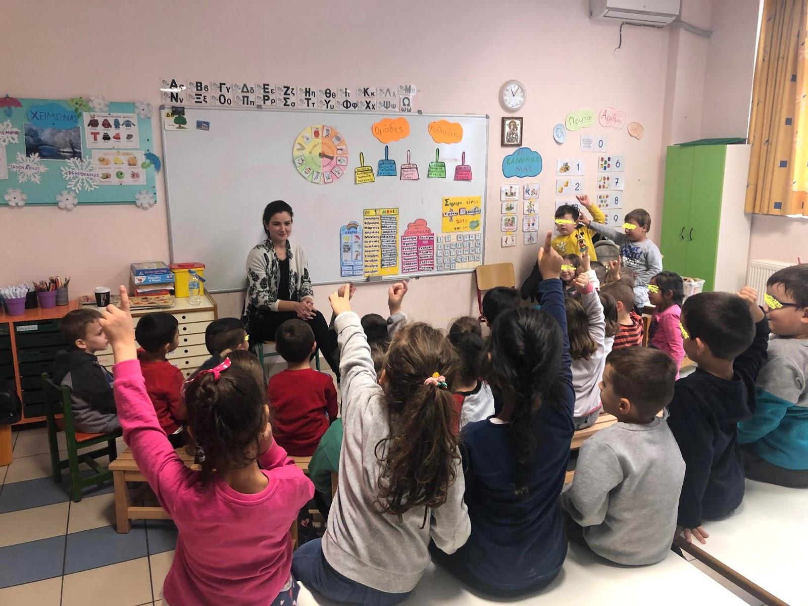 Δράση προληπτικής ιατρικής από το Κέντρο Κοινότητας – Παράρτημα Ρομά στα νηπιαγωγεία της Νέας Σμύρνης