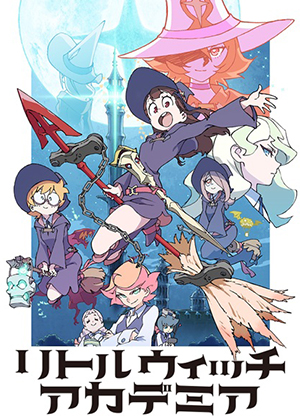 Little Witch Academia (TV) [25/25] [HDL] 125MB [Sub Español] [MEGA]