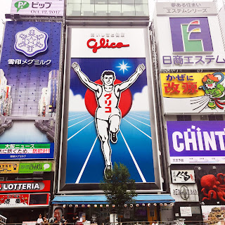 Glico man celebrates much happy success