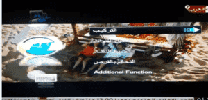 تردد قناة صوت العرب 2