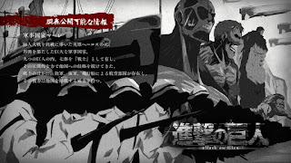 Hellominju.com: 進撃の巨人アニメThe Final Season 60話 現在公開可能な情報『軍事国家マーレ』  | Attack on Titan Currently Publicly Available Information