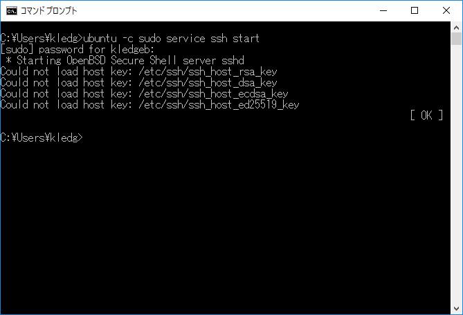 Wsl 124 linux 1hd voltagebd Choice Image