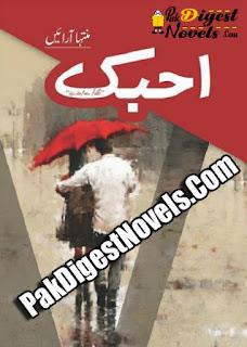 Ahabak (Complete Novel) By Muntaha Arain