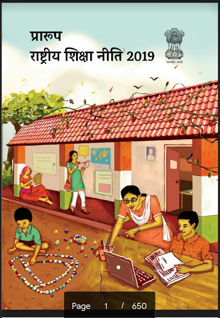 National Education Policy 2019