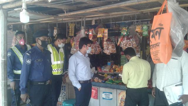 কার্পাসডাঙ্গায় ভ্রাম্যমান আদালতের অভিযান:বিসমিল্লাহ ফল ঘরকে জরিমানা