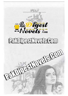 Noor Ul Quloob Episode 6 By Tanzeela Riaz