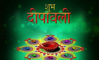 diwali wallpaper in hindi
