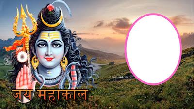 photo frame of mahakal