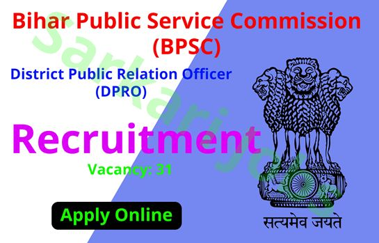 BPSC District Public Relation Officer (DPRO) Posts Recruitment