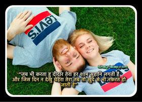 Best collection of romantic Shayari in Hindi । बेस्ट रोमैंटिक शायरी