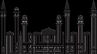 Kaligrafi Kufi Syahadat