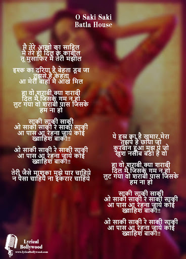 O Saki Saki Lyrics in Hindi