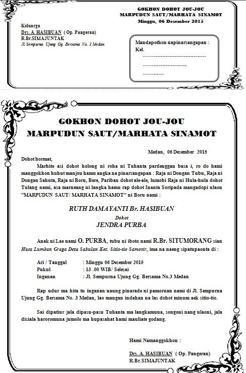 Contoh Surat Undangan Pernikahan Batak Toba Contoh Undangan Pernikahan